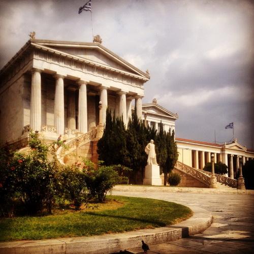 Bibliothèque nationale à Athènes