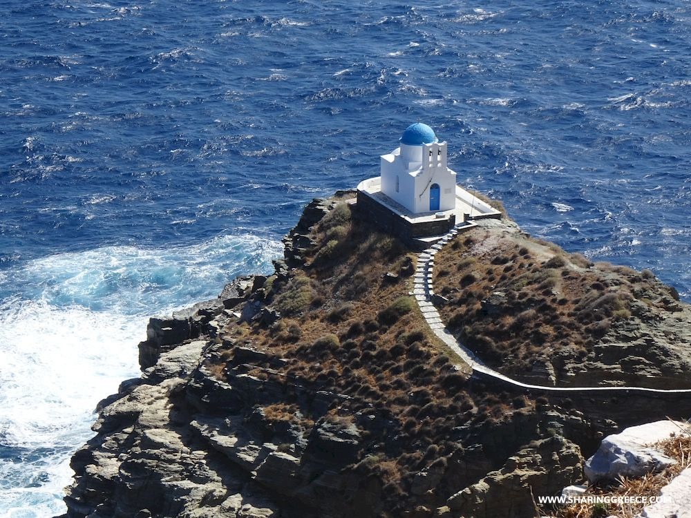 Randonnée en Grèce avec Sharing Greece, Cyclades, Sifnos, église Eftamartyres