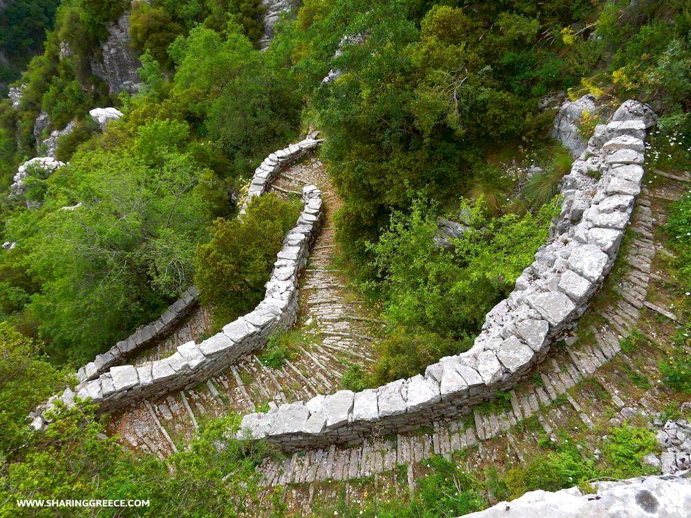 Skala Vradetou au pays des Zagoria, Épire, Grèce continentale